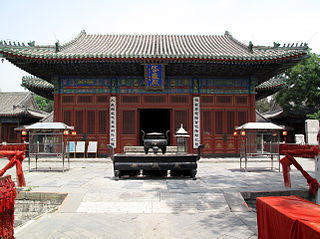 Beijing Dongyue Temple building in Chaoyang District, China