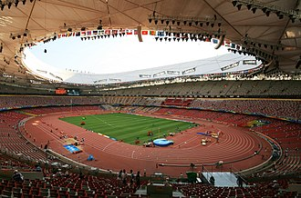 Venues of the 2008 Summer Olympics - Beijing National Stadium