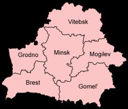 Belarus provinces 1960-1993.png