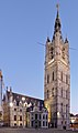 Belfry of Ghent (DSCF0247,DSCF0249).jpg