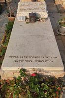 Ben-Zion Leitner's grave.jpg