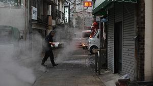 Beppu - Image: Beppu City