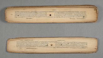 Palm-leaf manuscript - 16th-century Hindu Bhagavata Purana on palm leaf manuscript