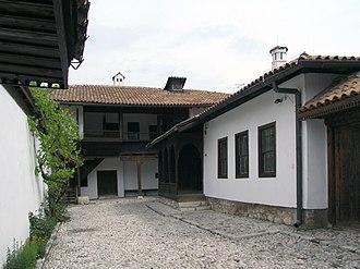 Architecture of Bosnia and Herzegovina - Svrzo House in Sarajevo