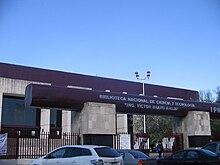 220px Biblioteca Nacional de Ciencia y Tecnolog%C3%ADa Ing. V%C3%ADctor Bravo Ahuja - Pasto Sintetico DF