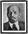 Bibljoteka Leninowska - Lenin portret.png