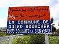 Bienvenue a Ouled Bouachra بلدية اولاد بوعشرة ترحب بكم - panoramio.jpg
