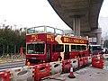 Big Bus on Ocean Park Road.JPG