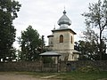 Biserica Duminica Tuturor Sfintilor din Hantesti.jpg