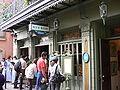Blue Bayou Restaurant.JPG