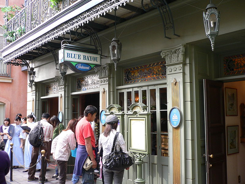 File:Blue Bayou Restaurant.JPG