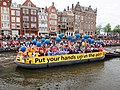 Boat 75 Luchthaven Schiphol, Canal Parade Amsterdam 2017 foto 2.JPG