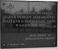 Bohaterskim żołnierzom Szarych Szeregów AK - tablica upamiętniająca.jpg