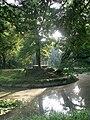 Botanical garden in Zugdidi(01).jpg