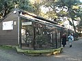 Bournemouth Gardens, the aviary - geograph.org.uk - 670317.jpg