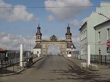 Bridge in Tilsit - April 06.jpg