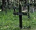British Cemetery Corfu Town 30.jpg