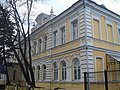 British Embassy in Vilnius 2.JPG