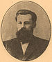 Brockhaus and Efron Encyclopedic Dictionary B82 20-3.jpg