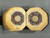 Brooklyn Museum - Manuscript of the Qur'an.jpg