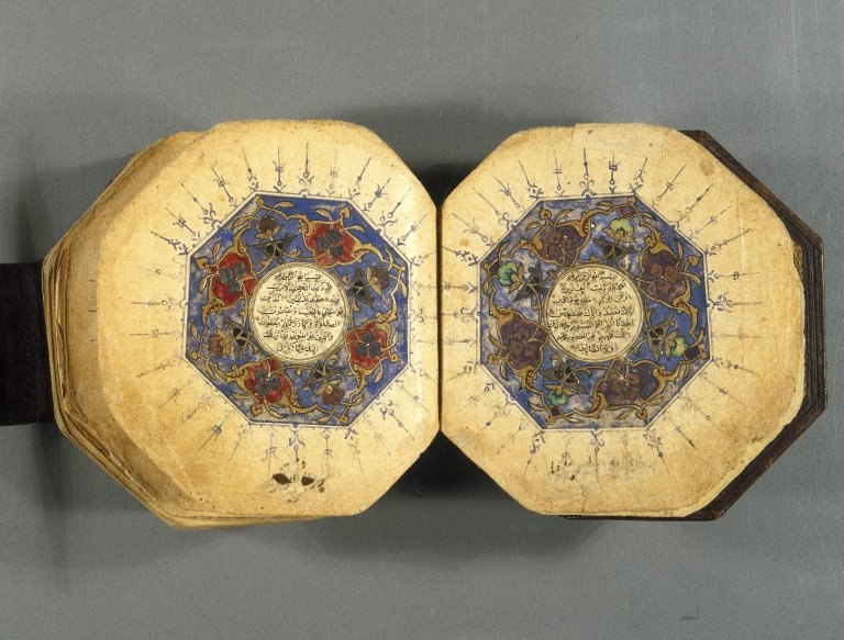 Brooklyn Museum - Manuscript of the Qur'an