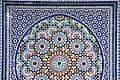 Brunnen Mosaik.JPG