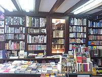 Buchhandlung Lentner München Marienplatz 8 - Kassentheke.jpg