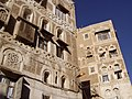 Buildings of Old Sana'a (2286017997).jpg