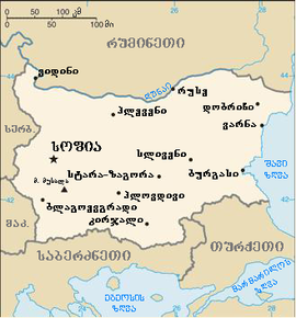 Bulgaria-CIA WFB Map ka.png