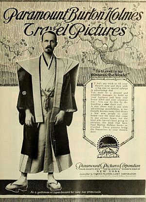 Elias Burton Holmes - Advertisement (1917).