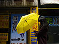Busan downtown street views (colors). Busan, South Korea.jpg