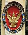 COA thai embassy Prague 8292.JPG