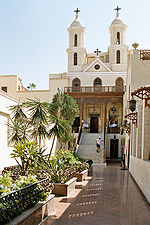 Cairo, Old Cairo, Hanging Church, Egypt, Oct 2004.jpg