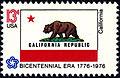 California Bicentennial 13c 1976 issue.jpg