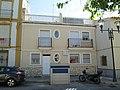 Calle Vega 6, Málaga.jpg