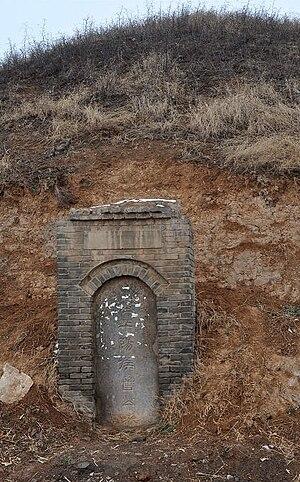Cao Shen - Cao Shen Tomb