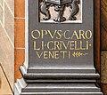 Carlo crivelli, annunciazione con sant'emidio, dalla chiesa dell'annunciazione ad ascoli 12 firma.jpg