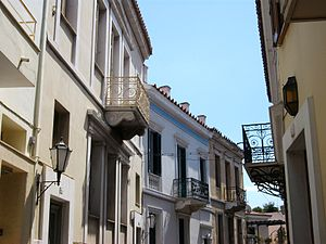 Plaka - Typical houses of Plaka