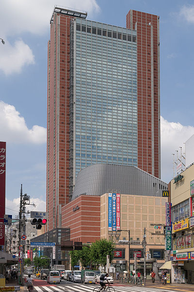 https://upload.wikimedia.org/wikipedia/commons/thumb/a/a4/Carrot-Tower-Setagaya-01.jpg/400px-Carrot-Tower-Setagaya-01.jpg