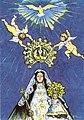 Cartel del 25º Aniversario de la Coronación Canónica.jpg