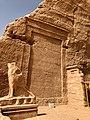 Carved Hieroglyphs, The Great Temple of Ramses II, Abu Simbel, AG, EGY (48017001773).jpg