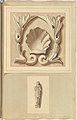 Carved Stone Ornamental Panel and Classical Female Figure MET DP827635.jpg