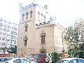 Casa Ballester - panoramio.jpg