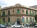 Casa Universitaria del Libro UNAM - panoramio.jpg