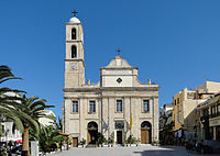 Cathedral of Chania.jpg