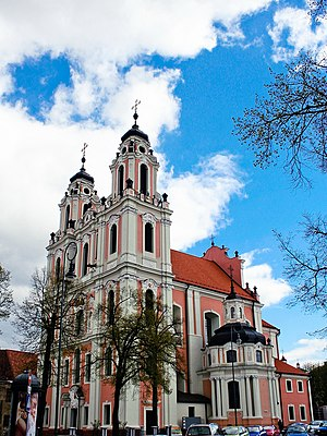 Города Европы /Литва/Вильнюс/Костёл Святой Екатерины.