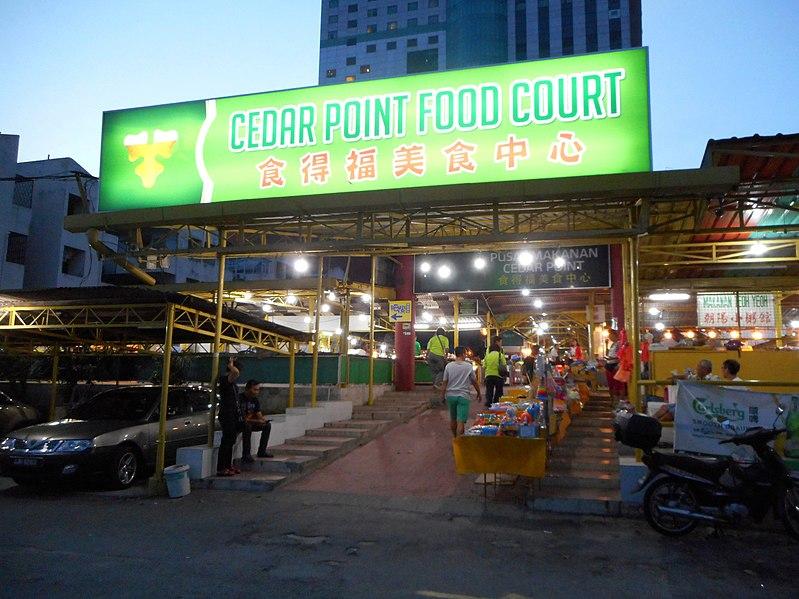 File:Cedar Point Food Court.jpg