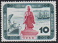 Centenary of Japanese Ports.JPG