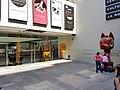 Centro Cultural La Moneda acceso oriente 20171203 fRF05.jpg