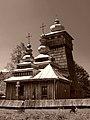Cerkiew w Świątkowej Wielkiej.jpg